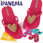 ipanema kids2